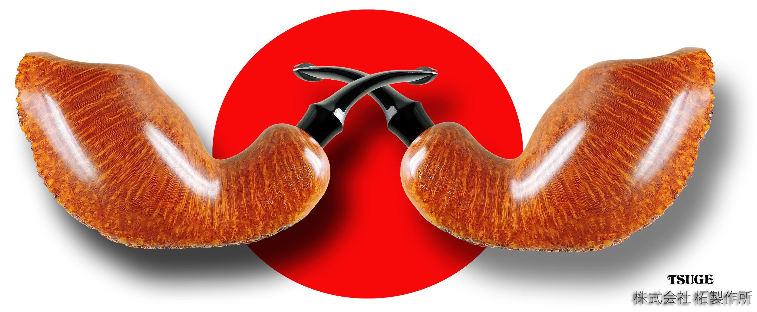 Al Pascià - Pipe - Tsuge ikebana - Vendita pipe online - Rivendi